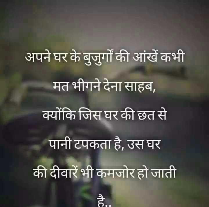 Hindi Life Quotes Whatsapp DP Hd Pics