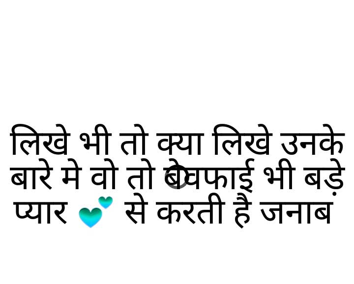 Hindi Life Quotes Whatsapp DP Hd Pictures