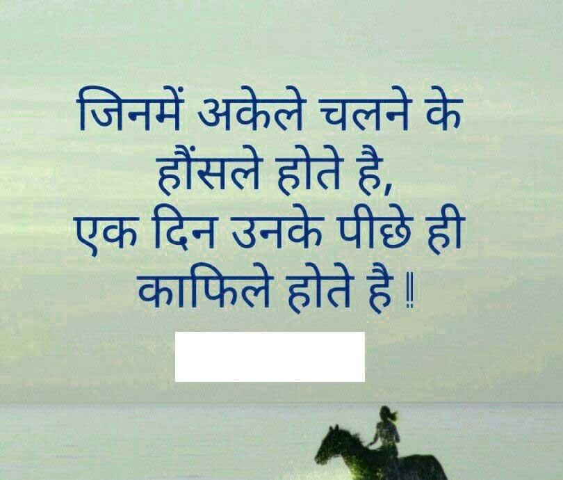 Hindi Life Quotes Whatsapp DP Images Wallpaper