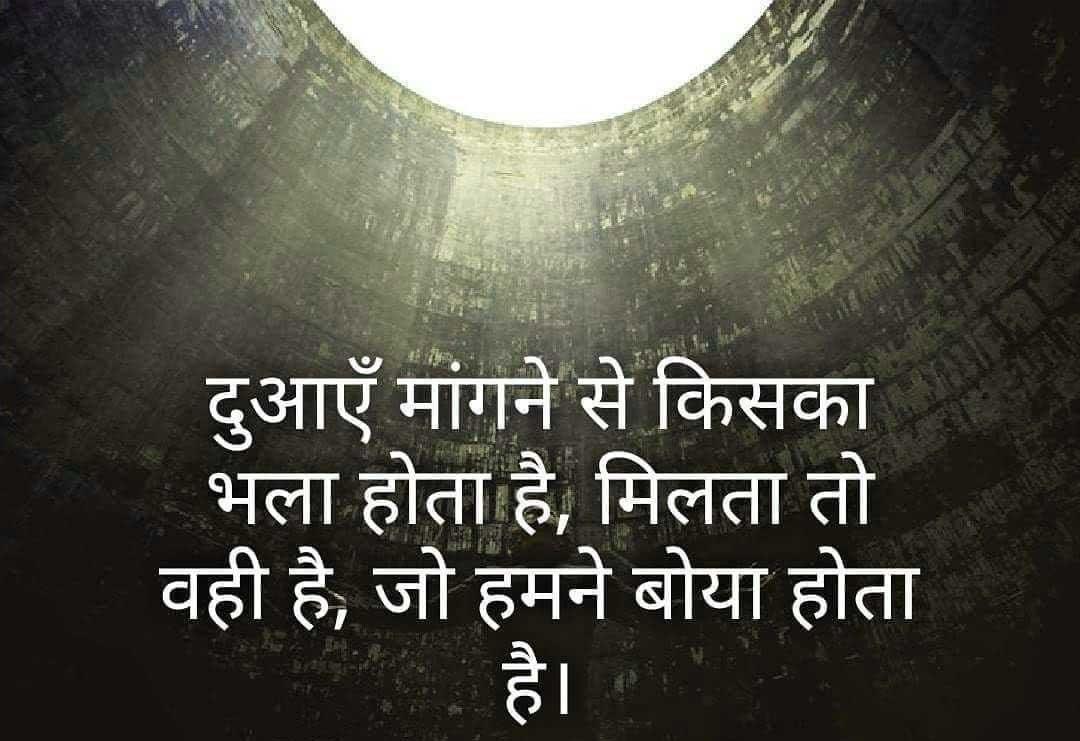 Hindi Life Quotes Whatsapp DP Photo Hd Free