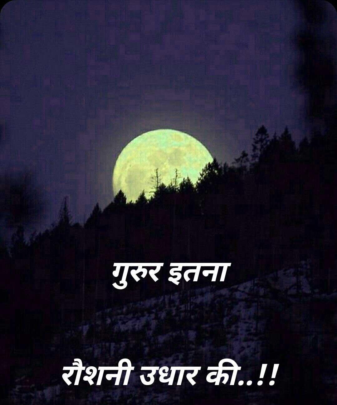 Hindi Life Quotes Whatsapp DP Photo Hd
