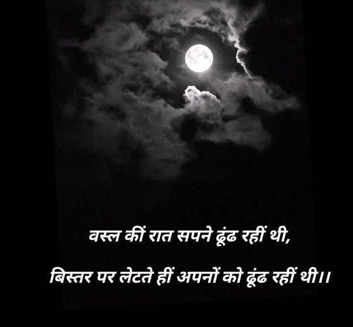 Hindi Life Quotes Whatsapp DP Photo Images