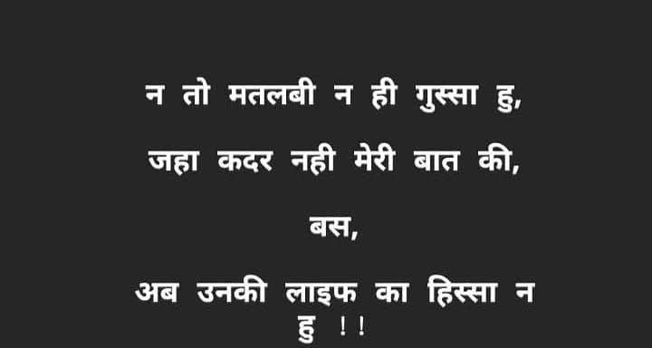 Hindi Life Quotes Whatsapp DP Photo