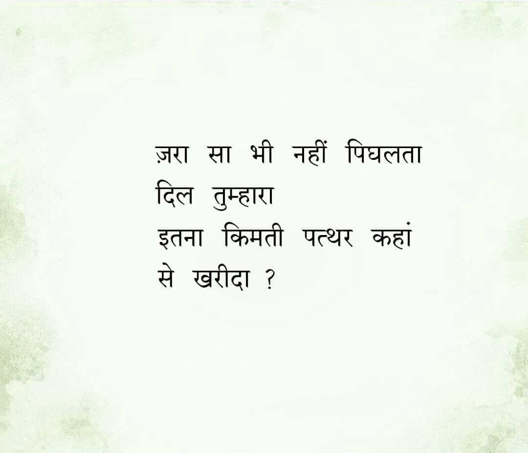 Hindi Life Quotes Whatsapp DP Pics