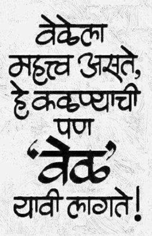 Hindi Life Quotes Whatsapp DP Pictures Hd Free
