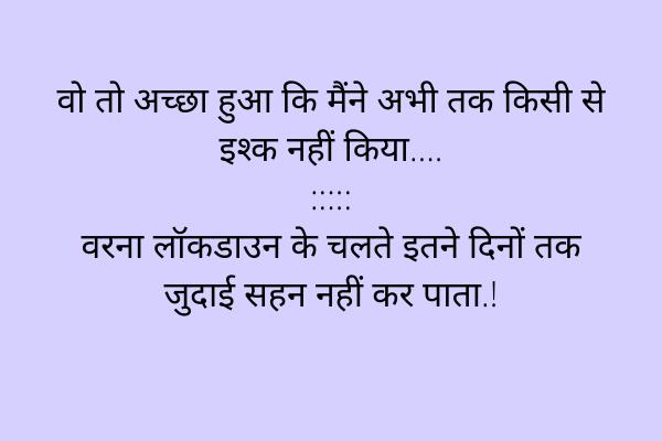 Hindi Lifeline Shayari Pics