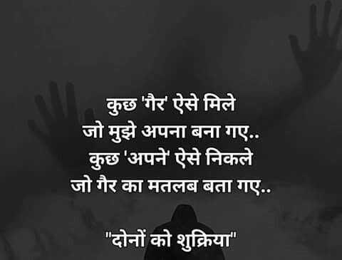 Hindi Love Whatsapp DP Download Images