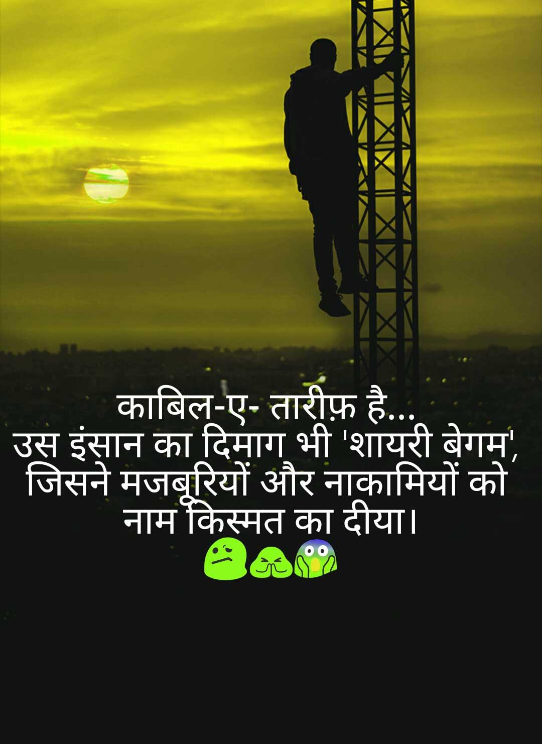 Hindi Love Whatsapp DP Download photo