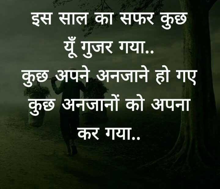Hindi Love Whatsapp DP Download