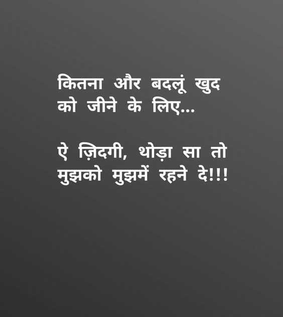 Hindi Love Whatsapp DP Free Hd Photo