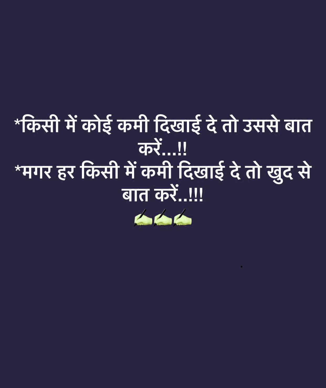Hindi Love Whatsapp DP Free Images Hd