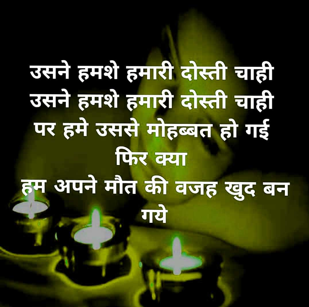 Hindi Love Whatsapp DP Free Pics Hd