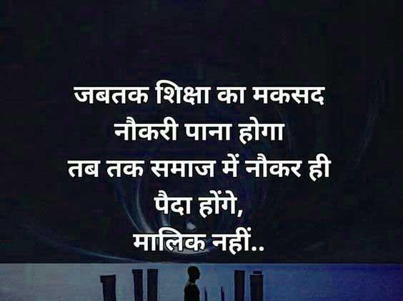 Hindi Love Whatsapp DP Hd Free Images
