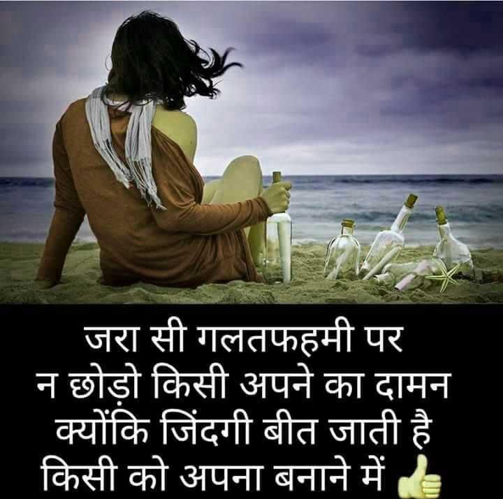 Hindi Love Whatsapp DP Hd Free Pics
