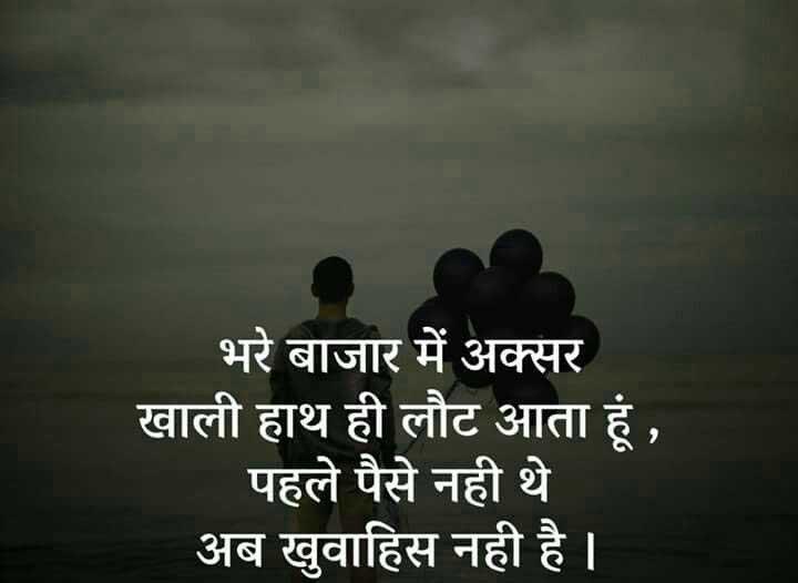 Hindi Love Whatsapp DP Hd