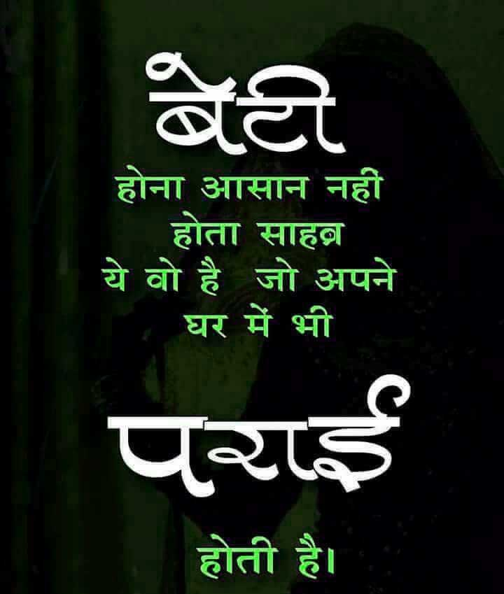 Hindi Love Whatsapp DP Images Download