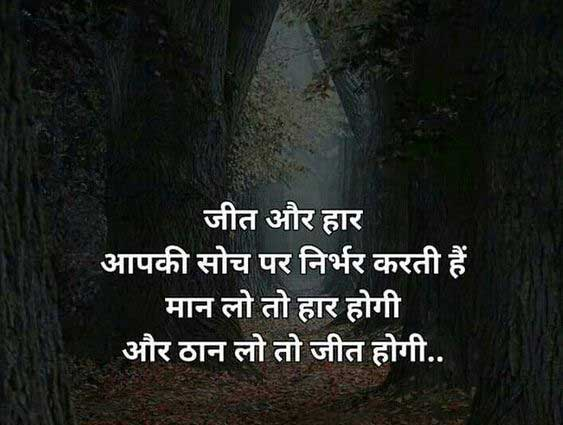 Hindi Love Whatsapp DP Images Free