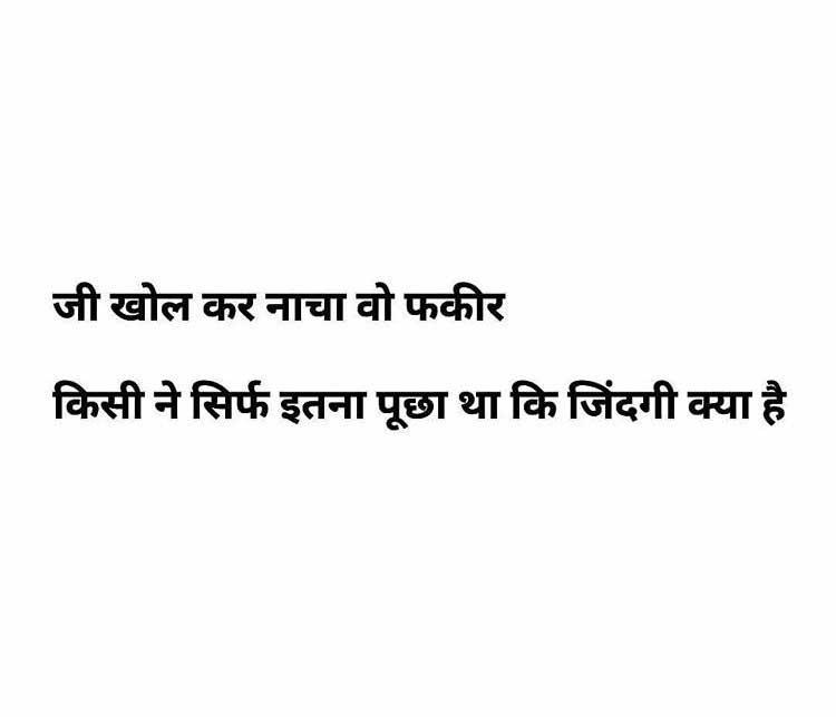Hindi Love Whatsapp DP Images HD