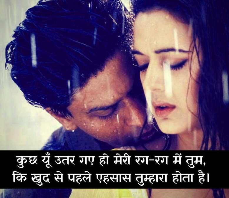 Hindi Love Whatsapp DP Images Photo