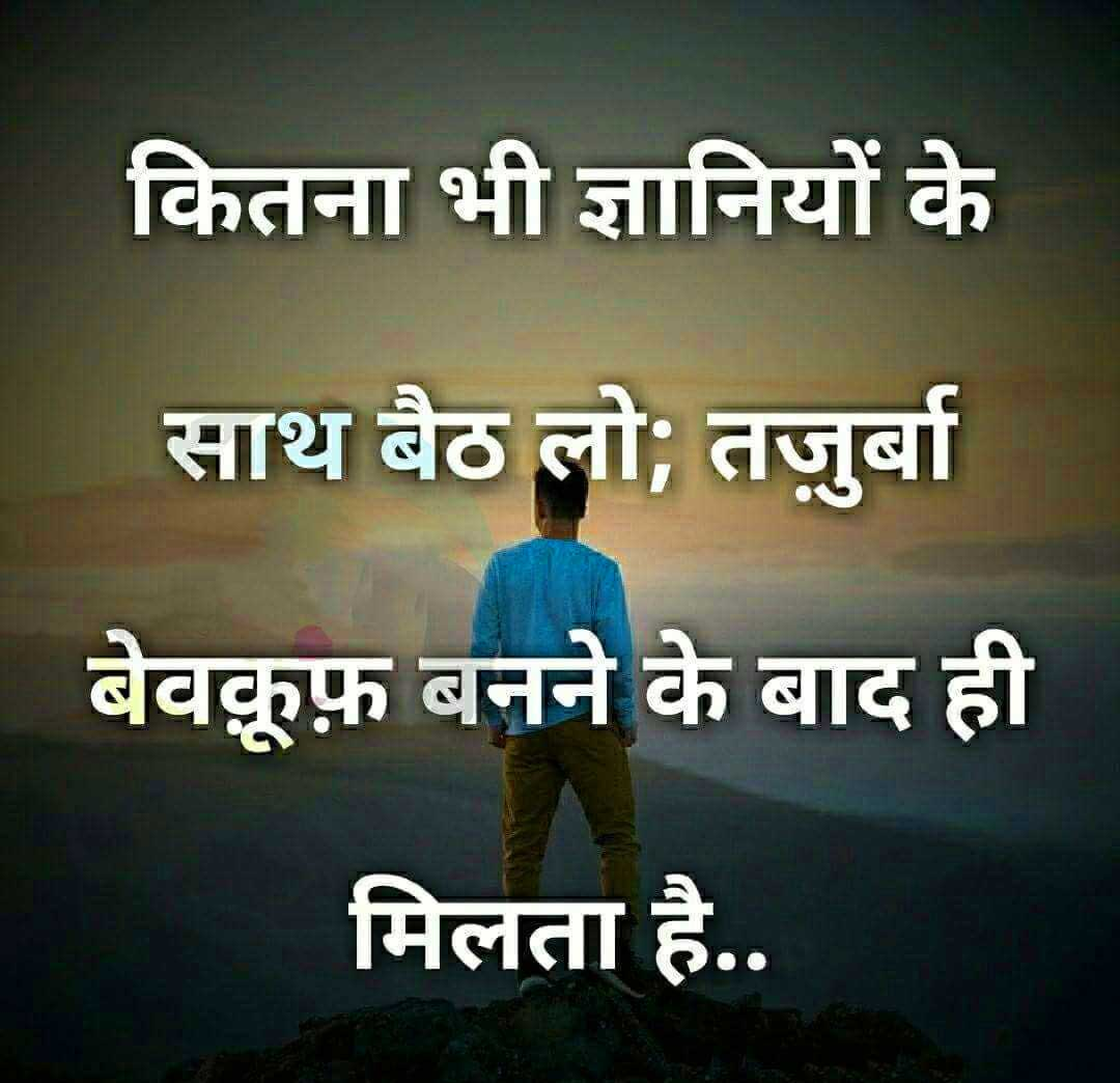 Hindi Love Whatsapp DP Images Pictures
