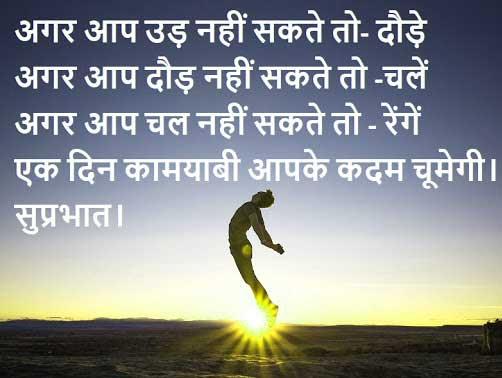 Hindi Love Whatsapp DP Images