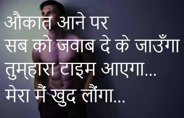Hindi Love Whatsapp DP Photo Download