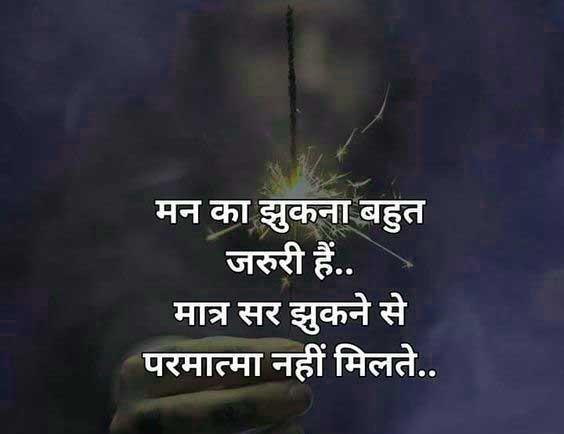 Hindi Love Whatsapp DP Photo Free