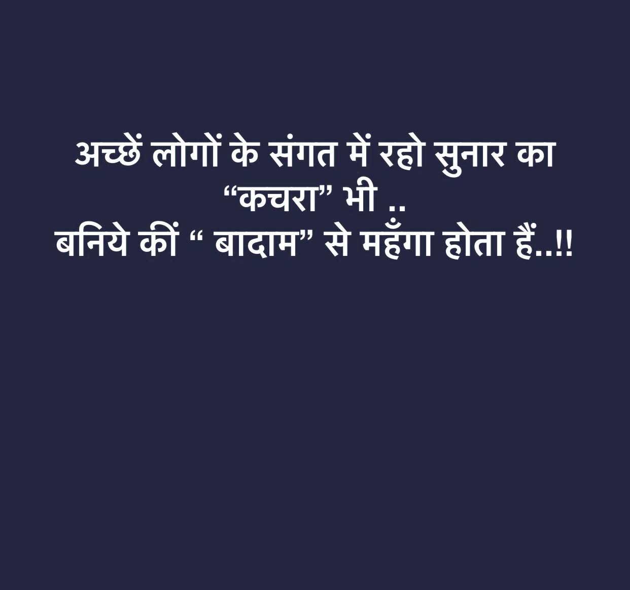 Hindi Love Whatsapp DP Photo Hd Free