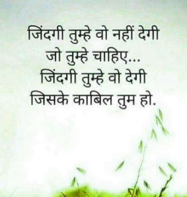 Hindi Love Whatsapp DP Photo Images