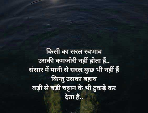 Hindi Love Whatsapp DP Photo Pics