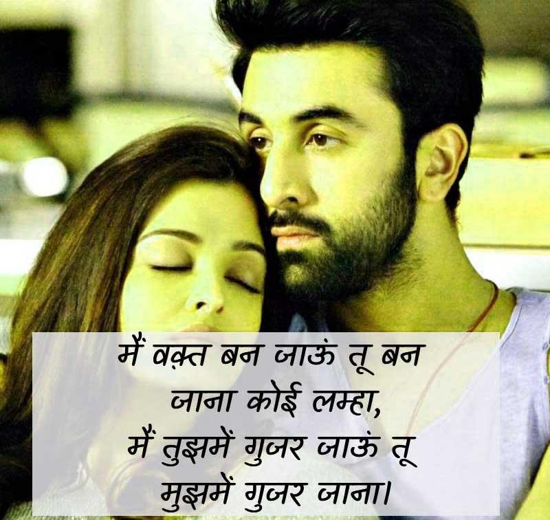 Hindi Love Whatsapp DP Photo
