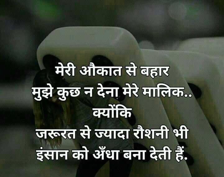Hindi Love Whatsapp DP Pics Free
