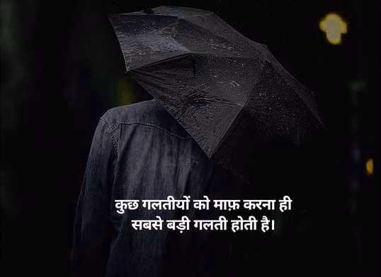 Hindi Love Whatsapp DP Pics Hd