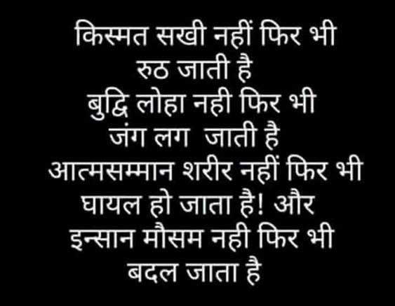 Hindi Love Whatsapp DP Pics Pcitures