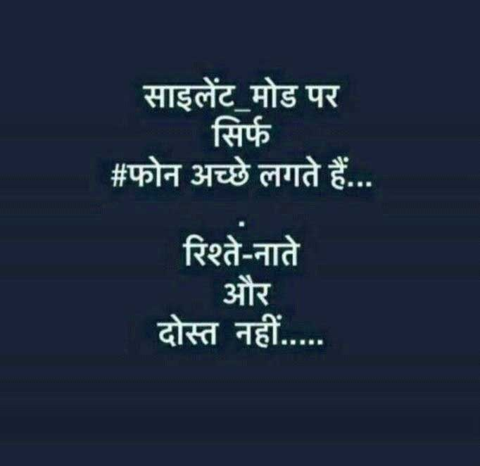 Hindi Love Whatsapp DP Pics Photo