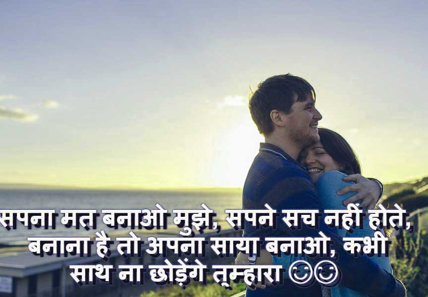 Hindi Love Whatsapp DP Pictures Download