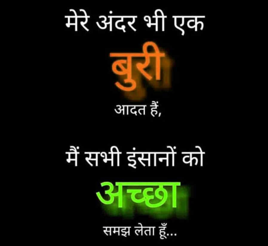 Hindi Love Whatsapp DP Pictures Images