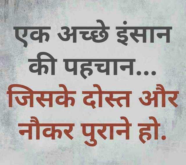 Hindi Love Whatsapp DP Pictures Photo