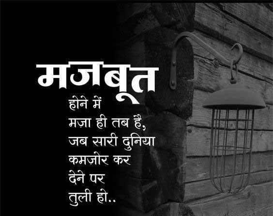 Hindi Love Whatsapp DP Pictures Pics