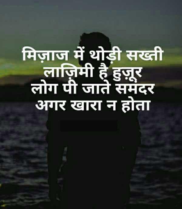 Hindi Love Whatsapp DP Pictures Wallpaper