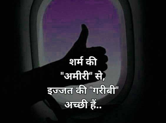 Hindi Love Whatsapp DP Pictures