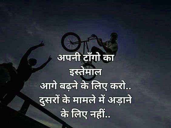 Hindi Love Whatsapp DP Wallpaper Photo