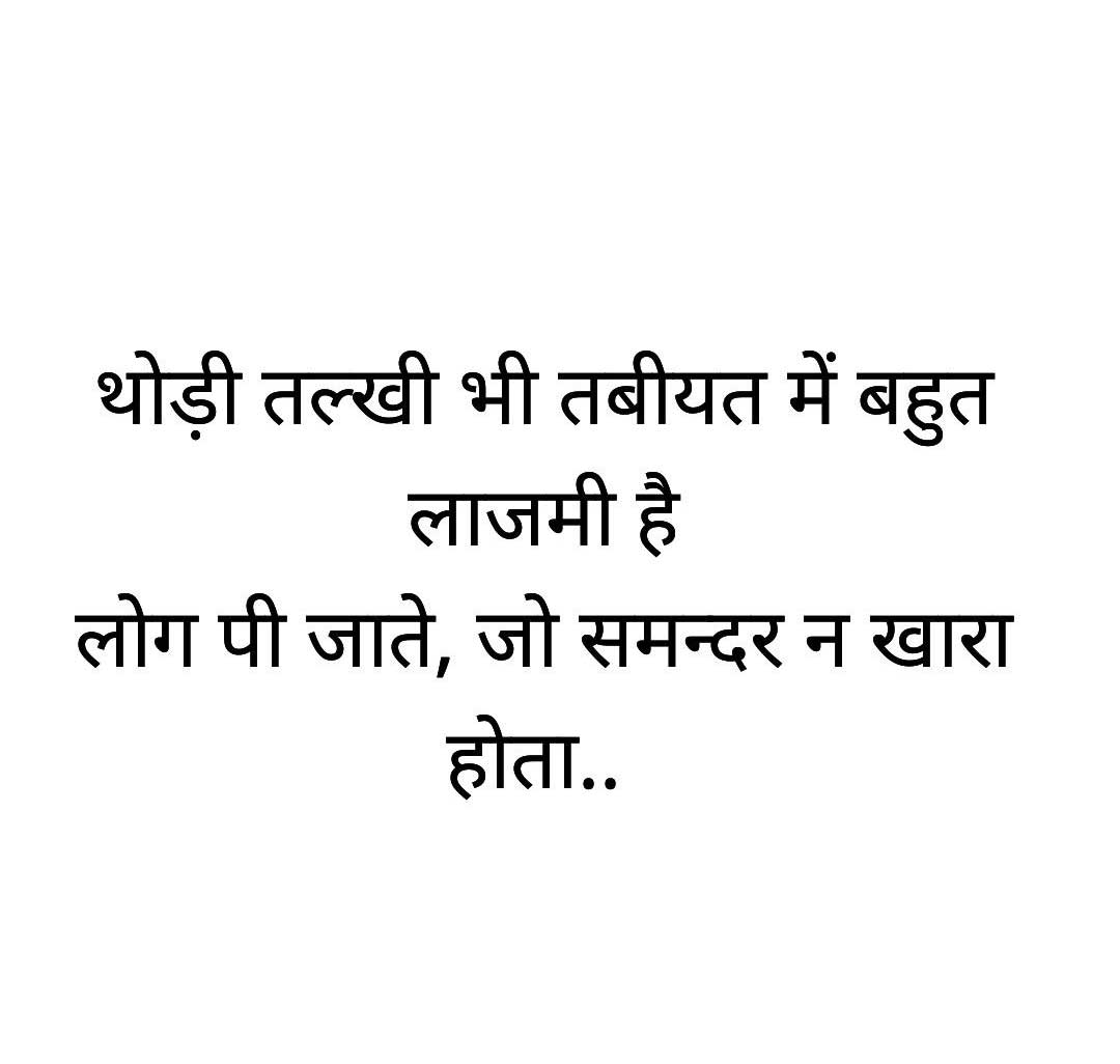 Hindi Love Whatsapp DP Wallpaper Pictures