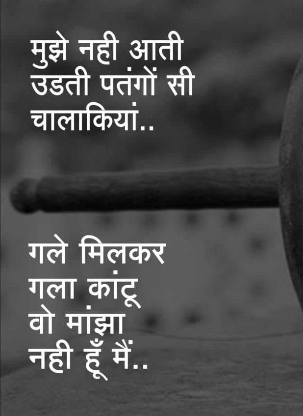 Hindi Love Whatsapp DP photo Hd