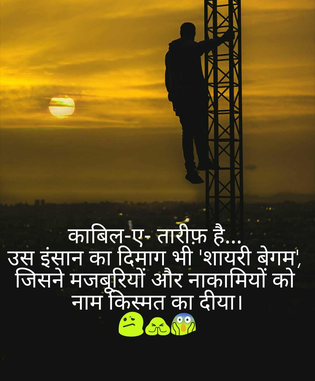 Hindi Quotes Whatsapp DP Download photo
