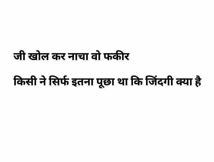 Hindi Quotes Whatsapp DP Images Hd