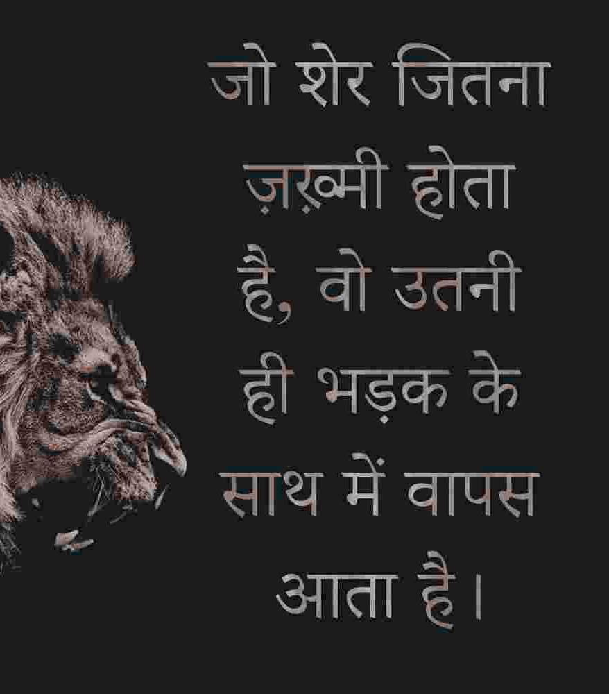 Hindi Quotes Whatsapp DP Photo Hd