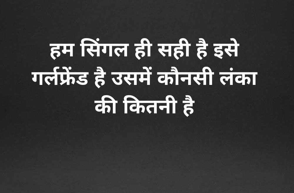 Hindi Quotes Whatsapp DP Photo Wallpaper