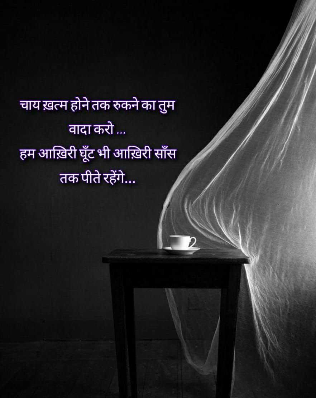 Hindi Quotes Whatsapp DP Pics Free HD