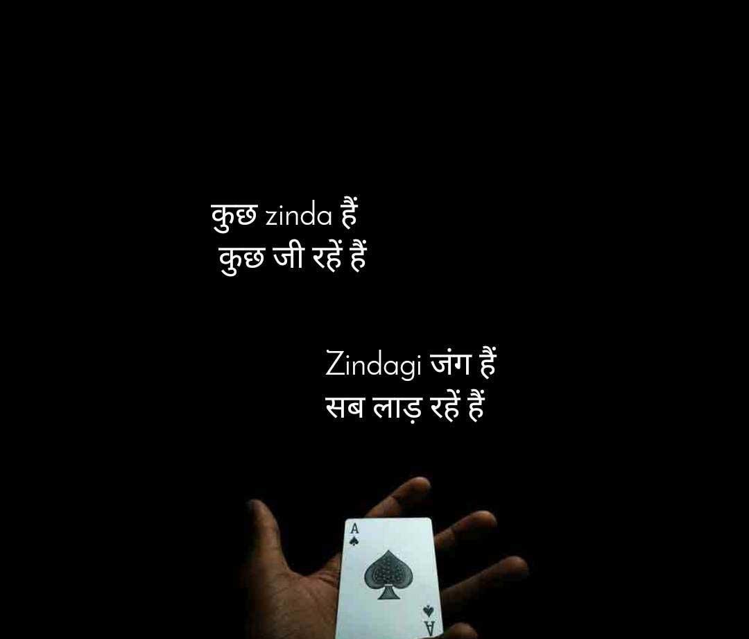 Hindi Quotes Whatsapp DP Pics Free